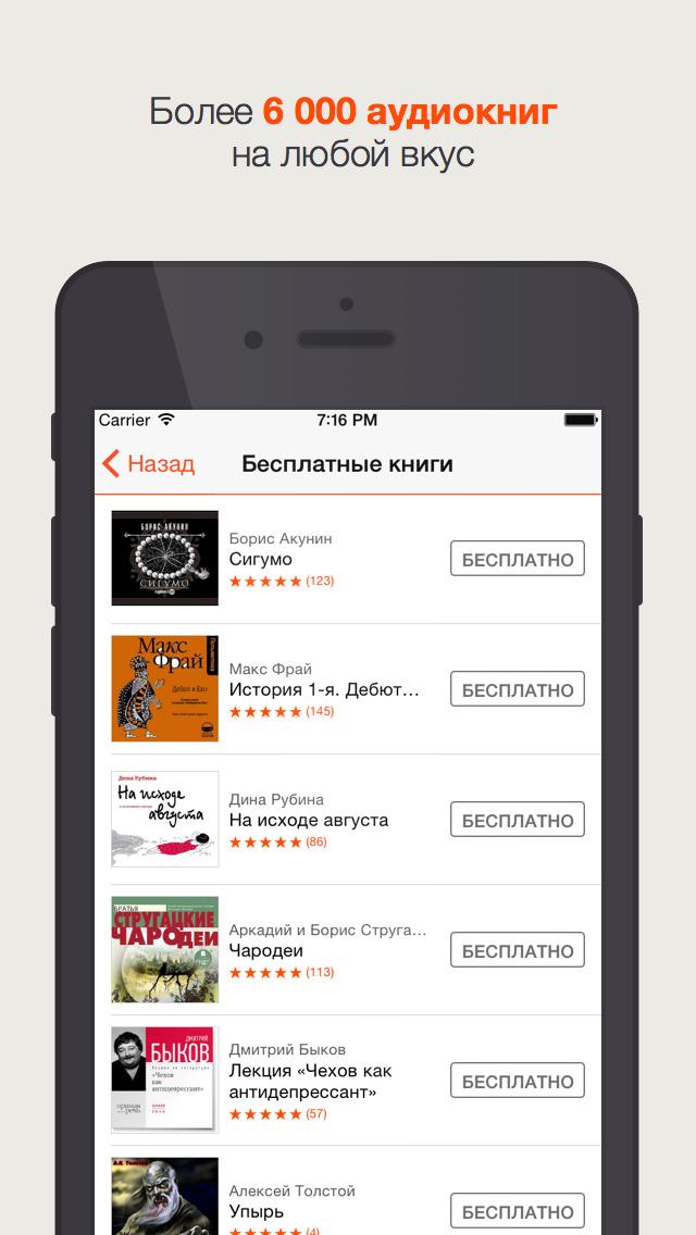 AIMP  скачать бесплатно новый АИМП русская версия