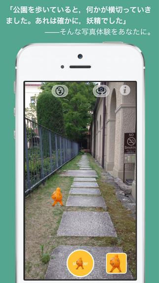 Mascot Camera Screenshots