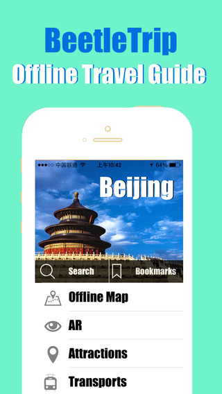Beijing travel guide and offline city map BeetleTrip Augmented Reality metro train tube underground