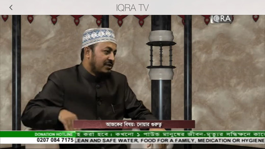 Islamic Tv Channel Collection