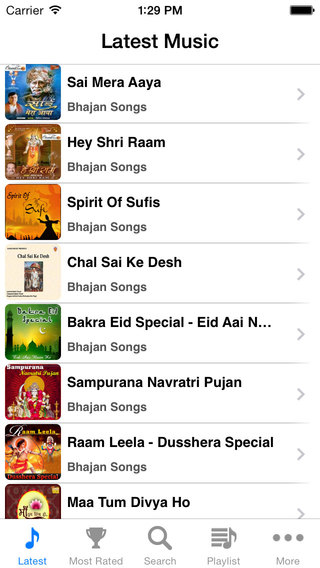 Hindi Bhajan and Devotional Songs