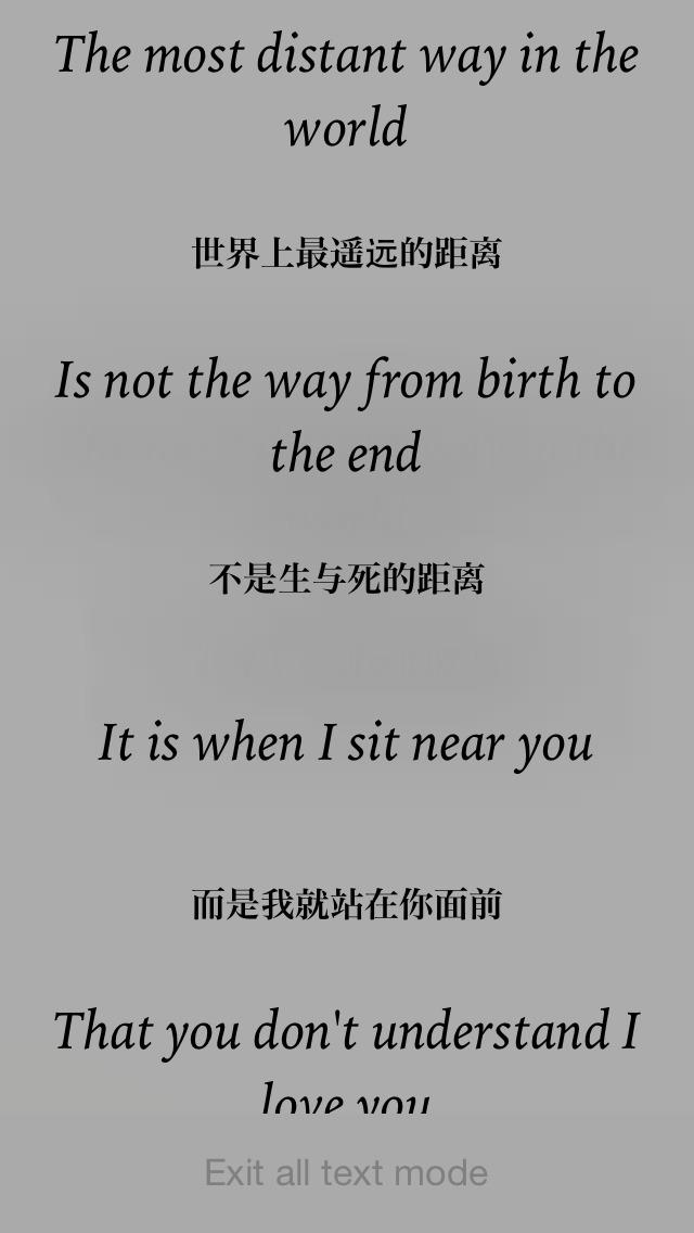 Poems·初本