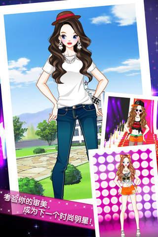 舞会公主 - 灰姑娘的舞鞋,女生换装养成游戏 screenshot 2