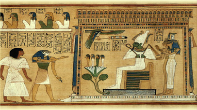 Egyptian Senet. Скрин 5