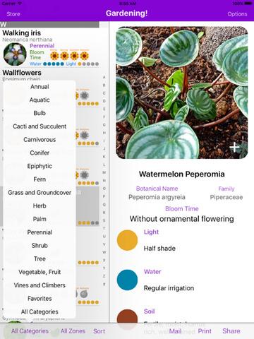 Gardening Reference Guide! screenshot