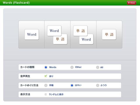 MY WAY English Communication III 指導用デジタルテキスト