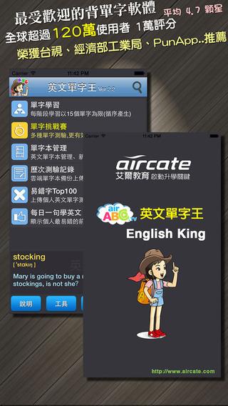 跨年直播app看這裡!台北、台南、高雄三場一手掌握 ...