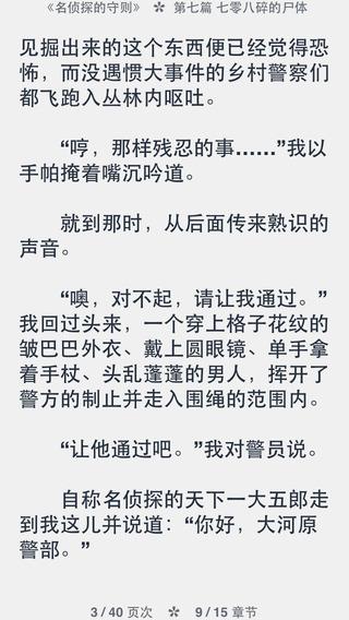 悬疑惊悚探案精选合集 [简繁]