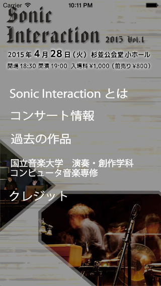 Sonic Interaction Sonic Culture Design