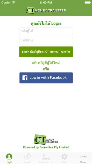 CT Money Transfer