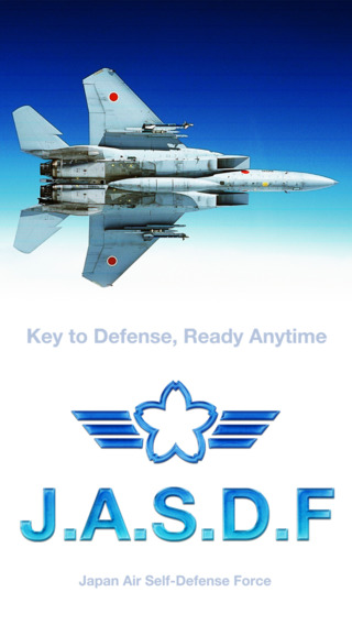 Japan Air Self-Defense Force Application