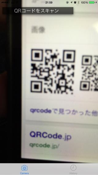 QRCodePlus
