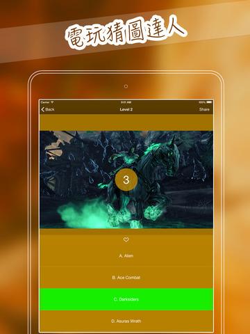 玩免費攝影APP|下載游戏壁纸-热门单机网络游戏顶级高清壁纸图库 app不用錢|硬是要APP