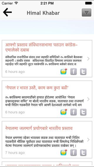 Nepali News : Sports Music Business and Politics -