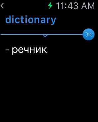 Bulgarian English Dictionary & Translator iPhone Screenshot 5