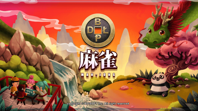 Chinese BTC Mahjong