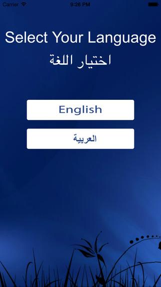 EgyptBakeryStores