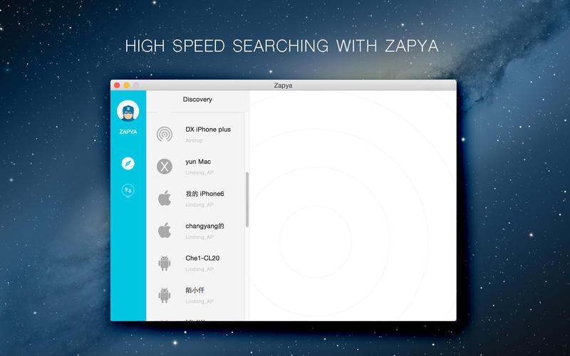 Zapya Screenshot - 2