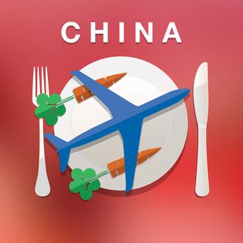 TastyTrip China - Food guide for travelers 生活 App LOGO-APP試玩