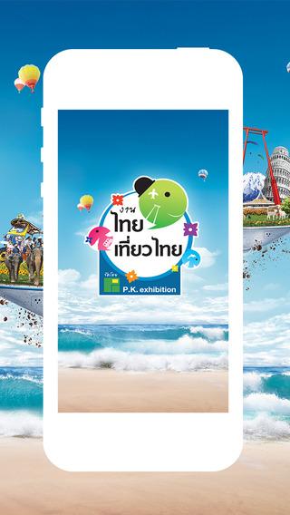 ThaiTeawThai