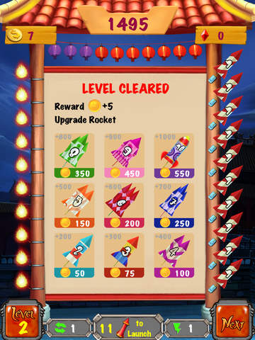 玩遊戲App|Rocket Frenzy Deluxe HD免費|APP試玩