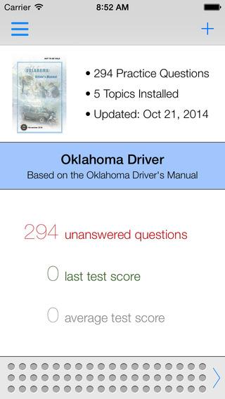 Oklahoma DMV Test Prep