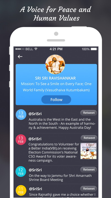 Sri Sri iPhone Screenshot 5
