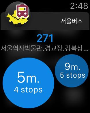 Seoul Bus 3 - Metropolitan Bus