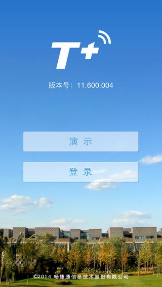 100+ Top Apps for Gravity Sensor (android) - Appcrawlr