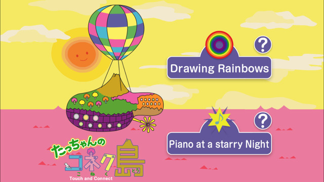 Touch and Connect Play edition Parent and child communication app