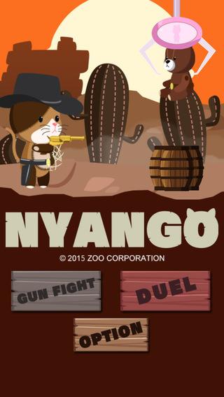 Nyango