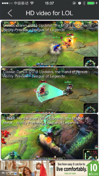HD Videos for LOL League of Legends