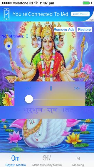 Gayatri Mantra - Listen to Gayatri Mantra Prayer Audio