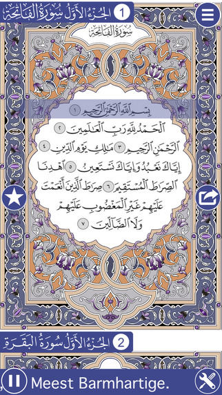 Holy Quran with Dutch Audio Translation Offline