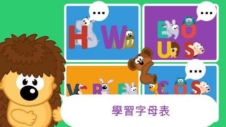 游戏 动物字母和字母拼图卡通-为幼儿园和学龄