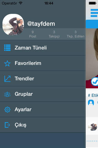 tellWhichOne screenshot 1