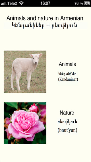 Armenian - Animals and Nature