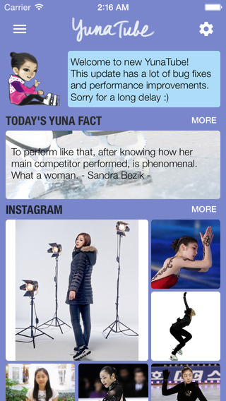 YunaTube - All About Figure Skater Yuna Kim