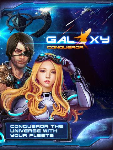 Galaxy Conqueror HD