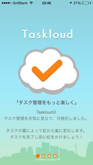 Taskloud
