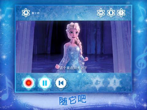 【迪士尼出品】冰雪奇缘 卡拉OK