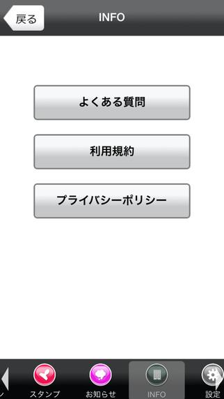 玩生活App|Belle 彩免費|APP試玩