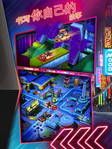 【GameLoft出品】汽车总动员:闪电赛