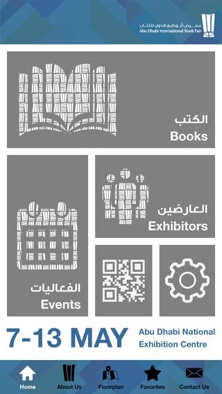 Holmfirth Marketing Specialists, Brochure Design, Branding, Web Design, Advertising & More! | Blue G