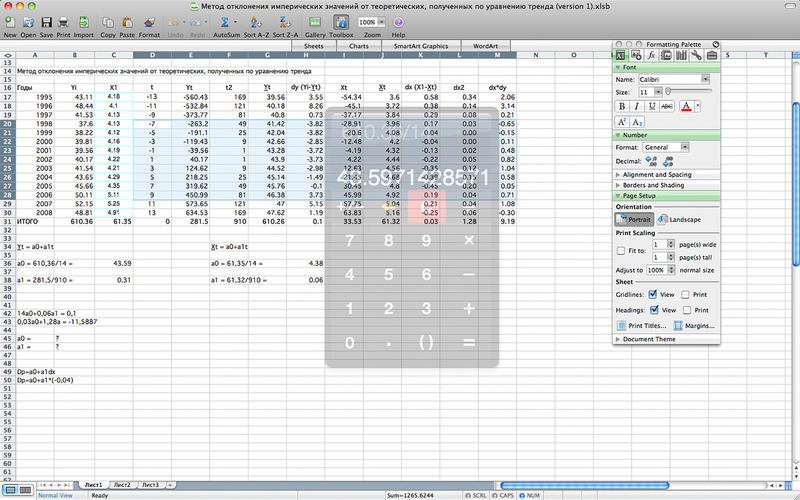 Handy Calculator – 简洁计算器[OS X]丨反斗限免