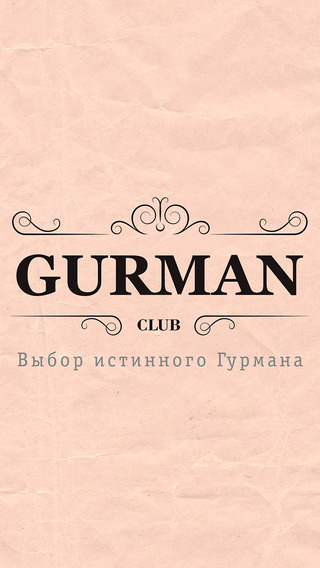Gurman Club - магазин продуктов и деликатесов с доставкой на дом