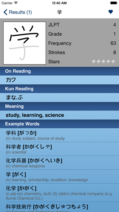 Kanji Study iPhone Screenshot 5