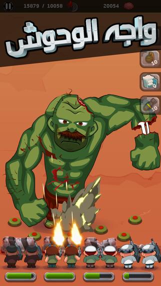 لعبة زومبي الصحراء Screen322x572