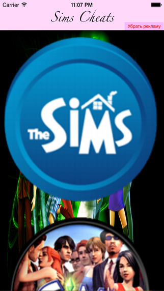 Cheats for The Sims - Play free and take fun