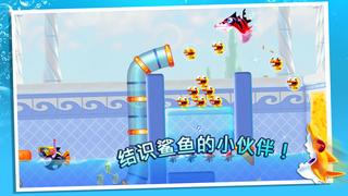 【Gameloft出品】鲨鱼向前冲